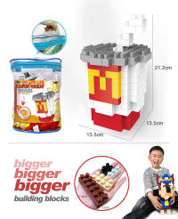 麦当劳可乐大颗粒积木 益智积木玩具(169PCS) 有视频