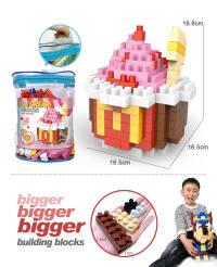 麦当劳雪糕大颗粒积木 益智积木玩具(193PCS)有视频