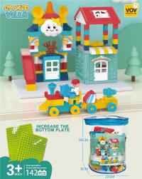 笑脸云朵别墅 益智积木玩具(142PCS)