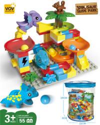 恐龙乐园滚珠滑道 益智积木玩具(55PCS) -可旋转、2种玩法,有视频