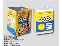 电动密码储钱罐-小黄人