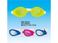 硅胶带游泳镜 游泳体育用品 夏日玩具