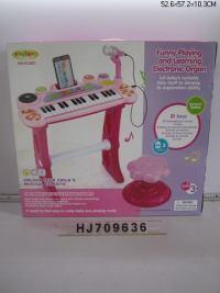 31键电子琴 粉色