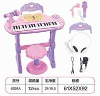 37键粉红电子琴