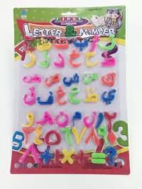 磁性阿拉伯文