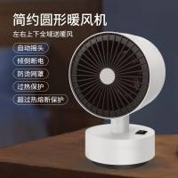 圆形摇头暖风机 电动风扇玩具