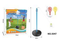 网球练习器 体育玩具