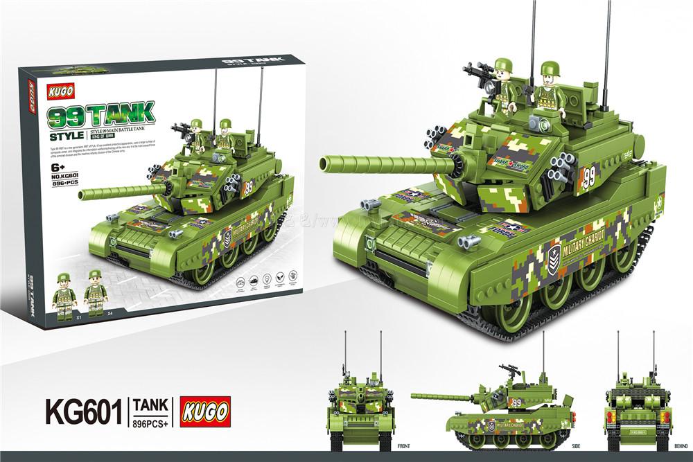 JIEGO杰高女孩积木LEGO alike bricks酷高积木Legao99式坦克军事系列积木套装896PCS