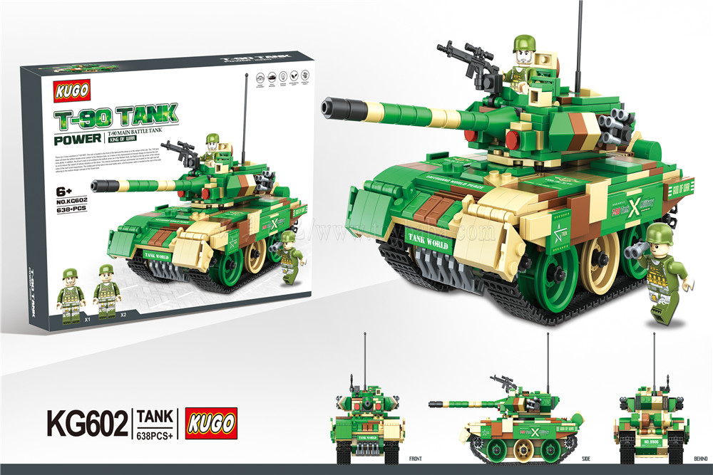 JIEGO杰高积木LEGO alike bricks酷高坦克积木T-90坦克军事系列积木套装638PCS