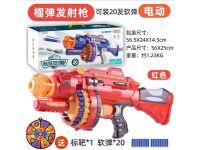 软弹玩具枪