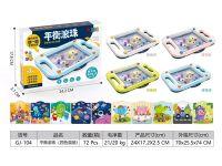 平衡滚珠(4色混装) 益智玩具