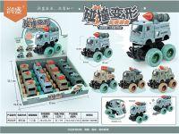 碰撞变形军事车装备(12只)