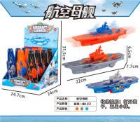 12只庄航空母舰