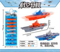 8只庄航空母舰
