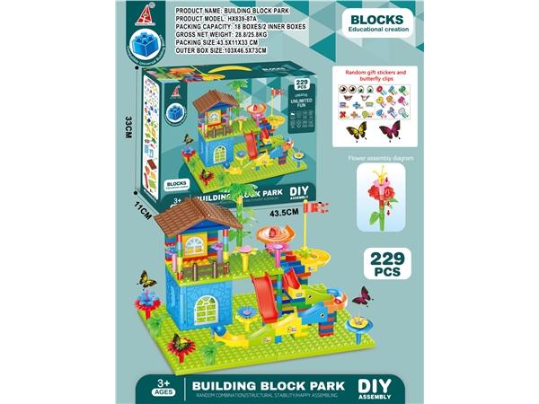 别墅花园积木 益智积木玩具229PCS