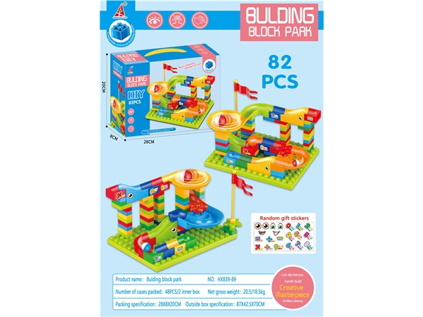 积木乐园 益智积木玩具 82PCS