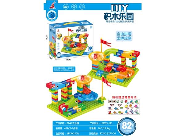 积木乐园 益智积木玩具 6920803502621 82PCS