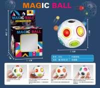 魔法彩虹球(12孔,直径7CM)