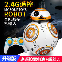 星球之战BB8原力智能遥控机器人玩具跳舞旋转带灯光音乐(包电))