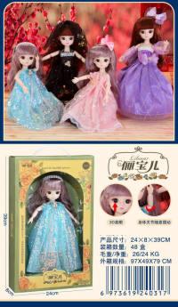 30厘米12寸精美娃娃女孩过家家玩具