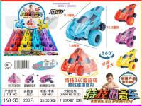 爆款特技概念车惯性碰撞变形360旋转车男孩玩具车,一盒12只