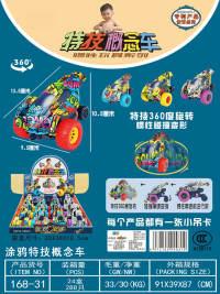涂鸭惯性特技车概念车男孩玩具车,一盒12只