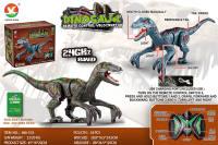 8通2.4G遥控恐龙迅猛龙 (会行 走,仿真叫声、带音乐 、七彩灯、赠送1本恐 龙图画捉迷藏)