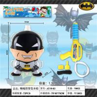 蝙蝠侠背包水枪 夏日水枪玩具