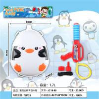 蛋壳企鹅背包水枪 夏日水枪玩具