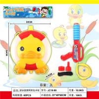 游泳圈黄鸭背包水枪 夏日水枪玩具