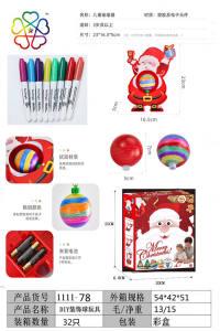 圣诞老人DIY装饰球玩具(没声音)儿童益智游戏画画玩具