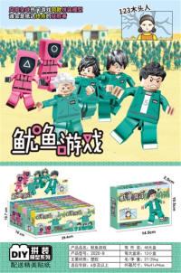 鱿鱼游戏  南之星玩具新产品