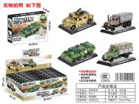 智力拼装装甲战车玩具