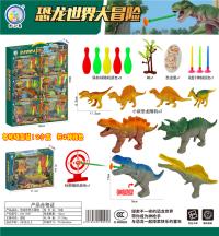 恐龙世界大冒险  南之星玩具新产品