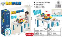 轨道积木桌  南之星玩具新产品