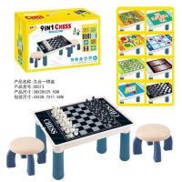 磁性9合1棋桌(带椅子)