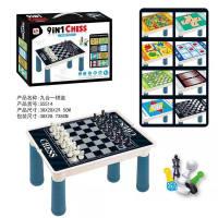 磁性9合1棋桌