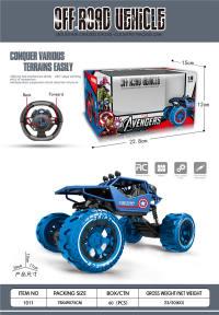 攀爬车RC遥控车模型玩具 遥控车玩具