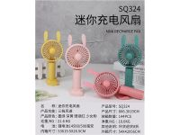 迷你充电风扇(长耳兔)/配USB充电线