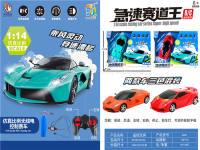 1:14遥控仿真车两款车型多色混装带前车灯 遥控车玩具