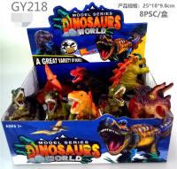 8只搪胶喷漆带哨恐龙 动物模型玩具