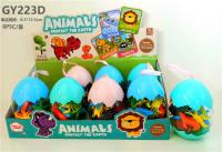 12只PVC实色海洋套透明蛋庄 动物模型玩具