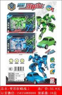 欣乐儿2合1变形超变狂蜂战士玩具