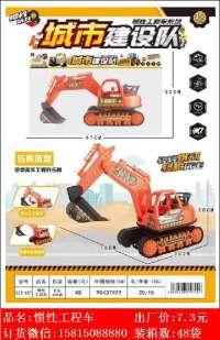 欣乐儿城市建设队惯性工程车玩具