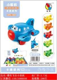 欣乐儿惯性卡通小客机玩具
