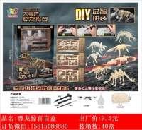 欣乐儿DIY拼装大考古恐龙化石盲盒玩具