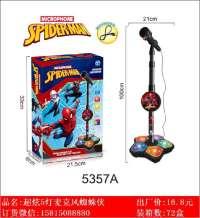 欣乐儿超炫5灯麦克风蜘蛛侠玩具