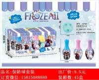 欣乐儿冰雪公主保龄球套装6+2PCS玩具