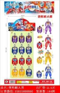 欣乐儿超级英雄超人变形超人蛋玩具