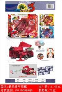 欣乐儿暴龙战车陀螺3玩具